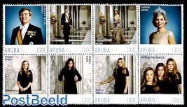 Royal family 8v [+++]