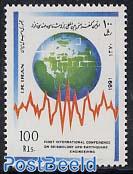 Seismologic conference 1v