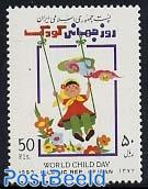 World children day 1v