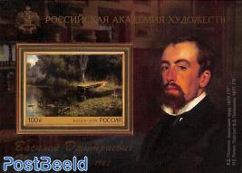 Vasily Polenov s/s imperforated in folder