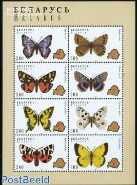Butterflies 8v [+++]