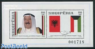 Emir of Kuwait s/s
