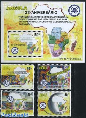 31 Years SADC 4v+s/s