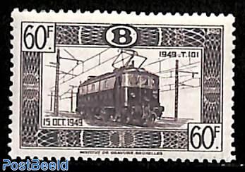 Railway stamp 1v