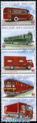 Postal transport 5v [::::]