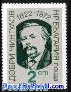 D. Tchintulov 1v