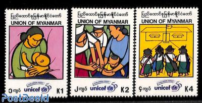 UNICEF 3v