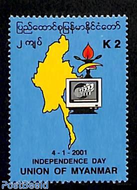 Independence day 1v