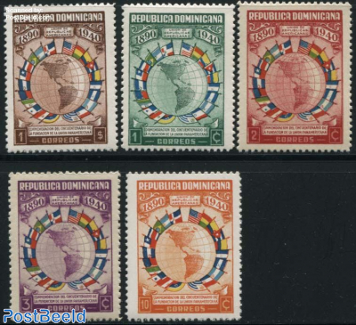 50 Years Panamerican Union 5v