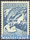 Greenland sage 1v