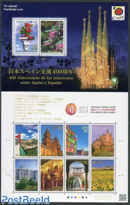 Joint Issue Spain 10v m/s