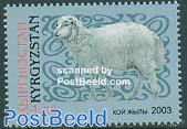 Year of the sheep 1v