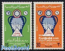 International fair Tripoli 2v