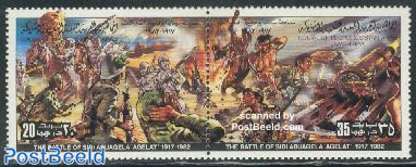 Abuagela battle 2v [:]