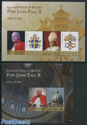 Canonization of Pope John Paul II 2 s/s
