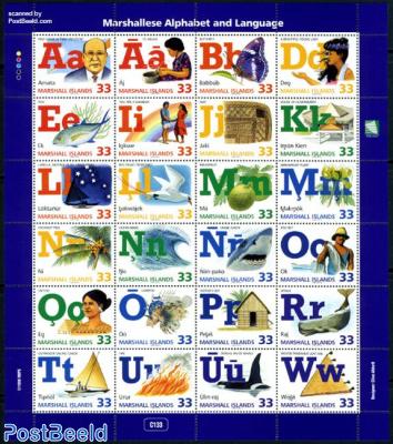 Aplphabet & Language 24v m/s