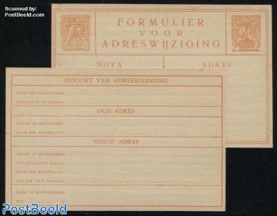 Adress change card, 2c orange (TELEFOONNUMMER)