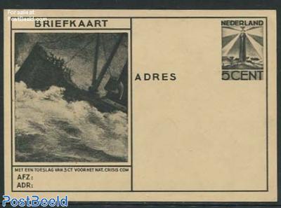 Postcard. 5c Lighthouse