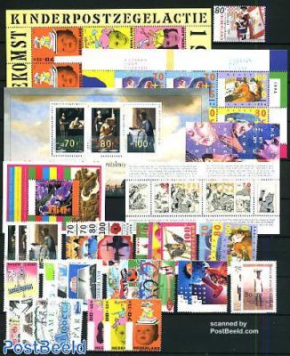Yearset 1996 (37v+5s/s)