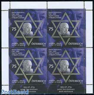 Simon Wiesenthal m/s (with 4 stamps)