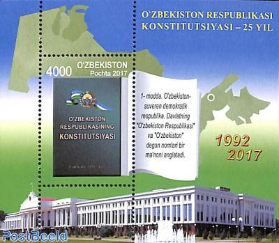 Constitution s/s