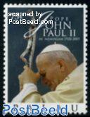 Pope John Paul II 1v