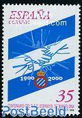RCD Espanyol Barcelona 1v