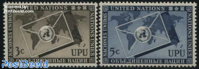 UPU 2v