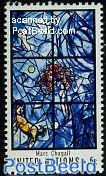 Chagall window 1v