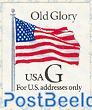 Old glory 1v s-a